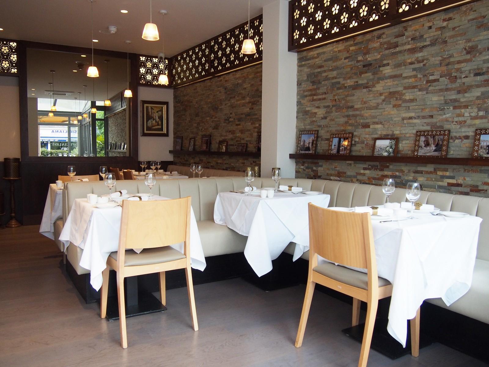 Yasmeen Restaurant